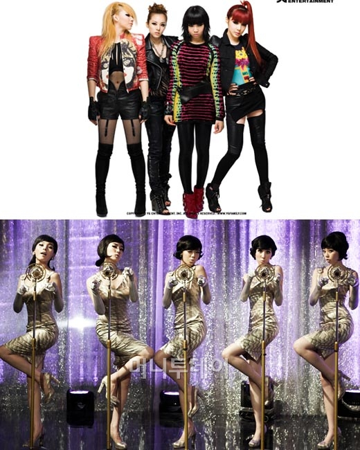 YG ENTERTAINMENT's 2NE1 FASHION VS. JYP ENTERTAINMENT's WONDER GIRLS FASHION -- THE UNIQUE DIFFERENCE